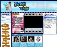 บีมครับ แฟนคลับ - beamkrub.com
