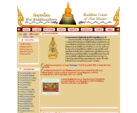 วัดพุทธโสธร  - buddhasothorn.org
