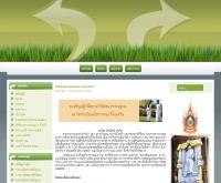 วัดตโปทาราม(ร่ำเปิง) - watrampoeng.com