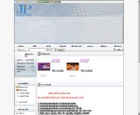 บริษัท เจพี อินเตอร์เทค จำกัด  - jpintertech.net