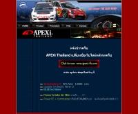 เอพีซี่ ไทยแลนด์ - apexi-th.com