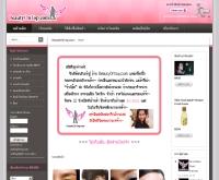 บิวตี้ออนท๊อปดอทคอม - beautyontop.com
