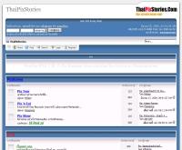 ไทยพิกซ์สตอรี่ - thaipixstories.com