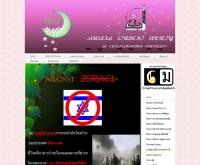 ชมรมศาสนาศึกษา แผนกอิสลาม จุฬาลงกรณ์มหาวิทยาลัย - muslimchula.com