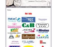 จ็อบอะเลิร์ทไทยแลนด์ - jobalertthailand.com