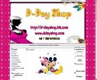ดีเดย์ชอป - ddayshop.com