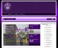 สโมสรฟุตบอลการไฟฟ้าส่วนภูมิภาค - faifa-yutya.com