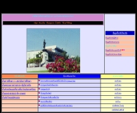 วิทยาลัยเทคนิคสมุทรปราการ - bangpu.th.edu