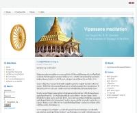 มูลนิธิส่งเสริมวิปัสสนากรรมฐานในพระสังฆราชูปถัมภ์ - thaidhamma.net