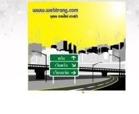 ชุมชน ออนไลน์ ชาวตรัง - webtrang.com