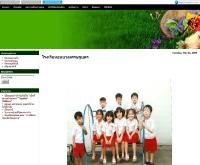 โรงเรียนอนุบาลเศรษฐบุตร - sethaputra.com