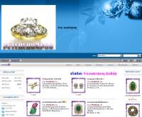ร้านเพชรชมพู  - petchchompoo.com