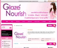 กราเซ่ นอร์ริช - glazenourish.com
