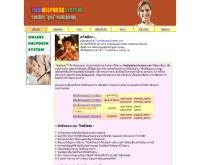 ThaiDesk - thaihelpdesksystem.com