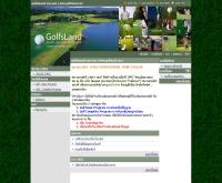 กอล์ฟสแลนด์ ดอทคอม - golfsland.com
