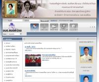 องค์การบริหารส่วนตำบลสองพี่น้อง - obtsongpeenong.go.th