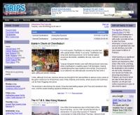 ไทยทริปอินโฟ - thaitrips.info