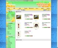 ร้าน Prettymiracle - prettymiracle.com