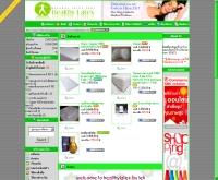 Healthy Latex - healthylatex.com