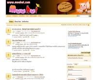 หมูฮอทดอทคอม - moohot.com