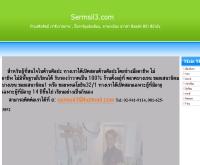 ร้านเสริมศิลป์ - sermsil3.com