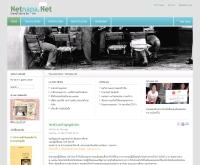 เนตรนภา ยาเนซโกวา  - netnapa.net