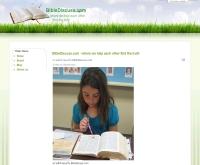 ไบเบิ้ลดิสคัส - biblediscuss.com