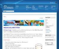 ออลอะเบาท์ฟู้ดส์ - allabout-foods.com