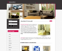 จีอาร์ ดีคอร์เรชั่น  - grdecoration.com/