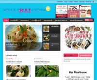 ไข่ไก่ไดอารี่ - khaikai.com/