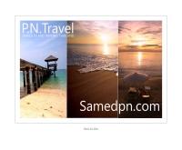 พี.เอน.ทราเวล  - samedpn.com