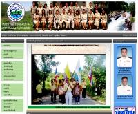 เทศบาลตำบลแม่ปาน - maepan.org