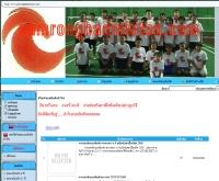 สโมสรแบดมินตันสำโรง - samrongbadminton.com