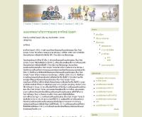 ครูธารทิพย์ น้อยคำ - blogkru.com