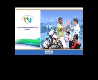 แผนงานสร้างเสริมสุขภาพคนพิการในสังคมไทย - healthyability.com
