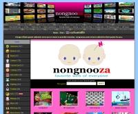 น้องหนูซ่าดอทคอม - nongnooza.com