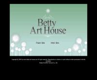 จำหน่ายภาพศิลปะ - betty-art-house.com