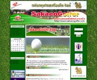 ชมรมกอล์ฟสระแก้ว - sakaeogolfer.com