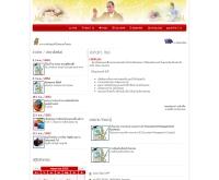 สถาบันสอนและฝึกอบรมคอมพลัส  - cmpls.net