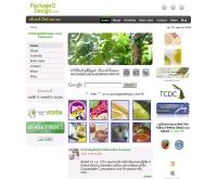 แพคเก็จ ดีไซน์ ดอท คอม - packageddesign.com