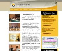 สมาคมบริษัทจดทะเบียนไทย  - thailca.com