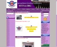 สมาคมศิษย์เก่าโรงเรียนช่างฝีมือทหาร  - mttsa.org