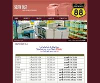 ห้างหุ้นส่วนจำกัด เซ้าท์อีสต์ โอเอ - southeast-o-a.com/