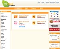ไทยไวตามิน - thaivitamin.com
