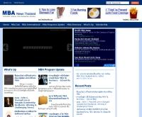 MBA News Thailand - mbanewsthailand.com/