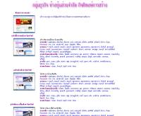 กลุ่มธุรกิจ ห้างหุ้นส่วนจำกัด กิจติพงษ์การสร้าง - k9009.com