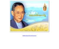 ร้านอาหาร ผัดไทย คุณไกร  - patthaikhunkrai.com