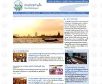 โครงการ ปวงประชาร่วมใจ คืนน้ำใสให้เจ้าพระยา - cleanchaophraya.com