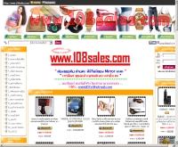 108เซลส์ดอทคอม - 108sales.com