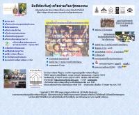 เครือข่ายเรียนรู้คลองเตย - khlong-toey.com
